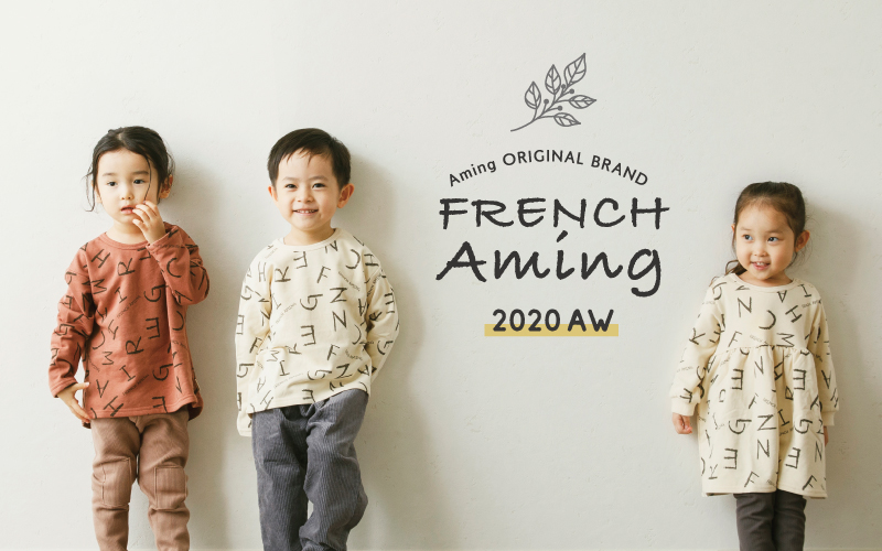 FRENCH Aming 20AW