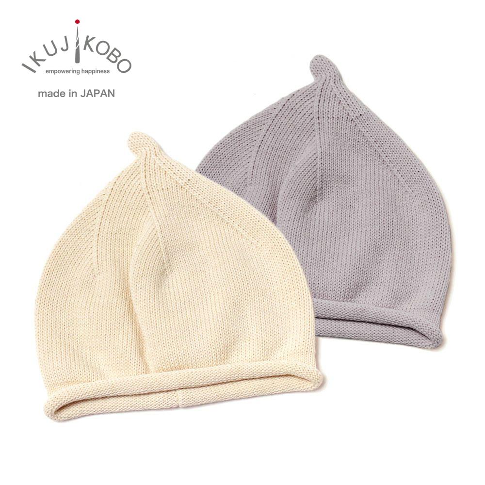 ikujikobo(育児工房) どんぐり帽子