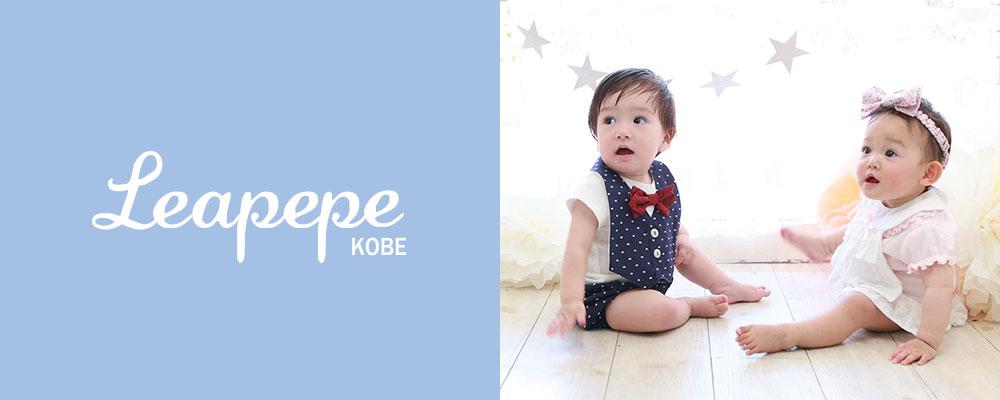 レアペペ   leapepe