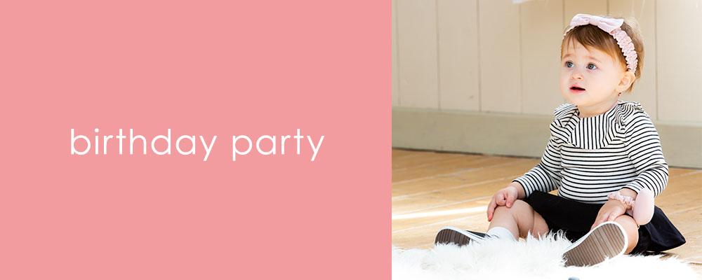 バースデーパーティー birthdayparty