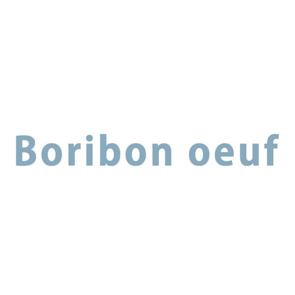 Boribon oeuf(ボリボンウーフ)