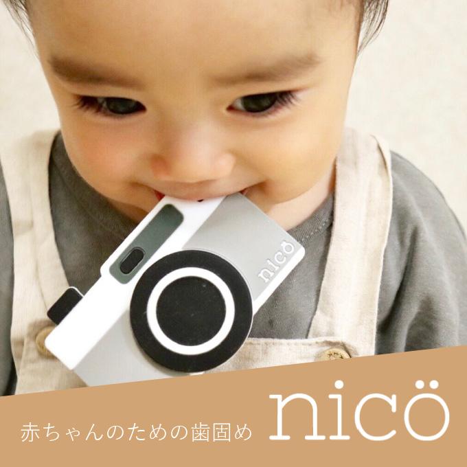 /amingbaby/top/nico_bn_2.jpg
