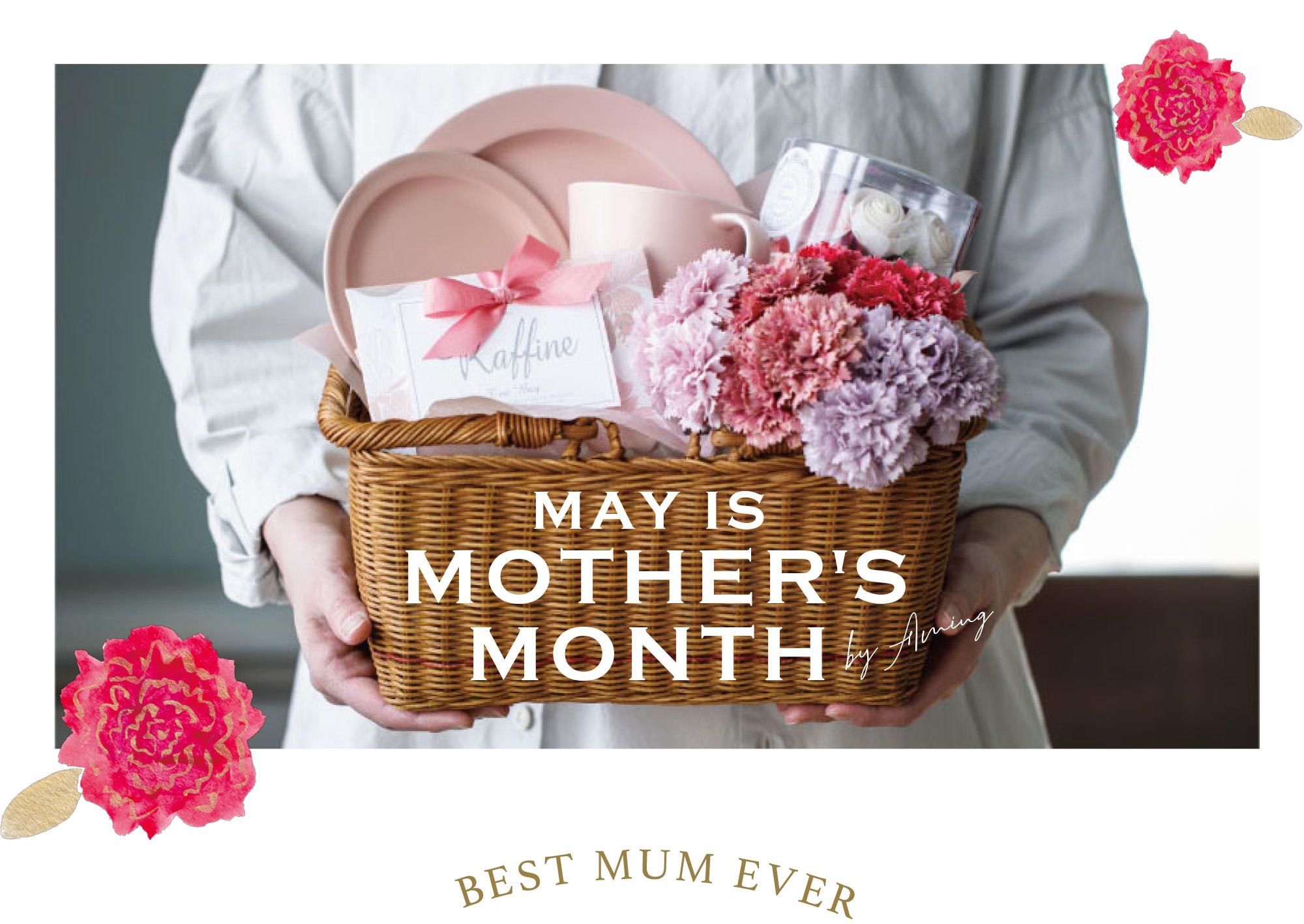 2020 アミングの母の日の贈り物 aming mother's day
