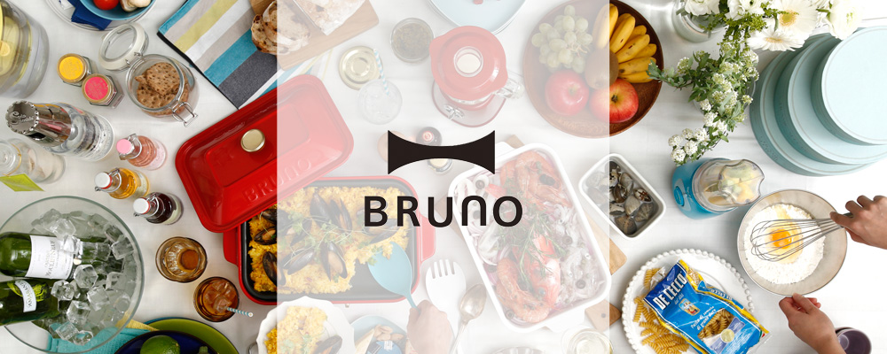BRUNO  ブルーノ