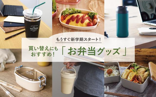 lunch_pick.jpg