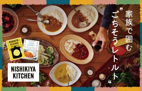 /aminggift/top/nishikiya_gift.jpg
