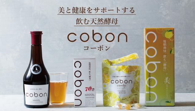 cobon