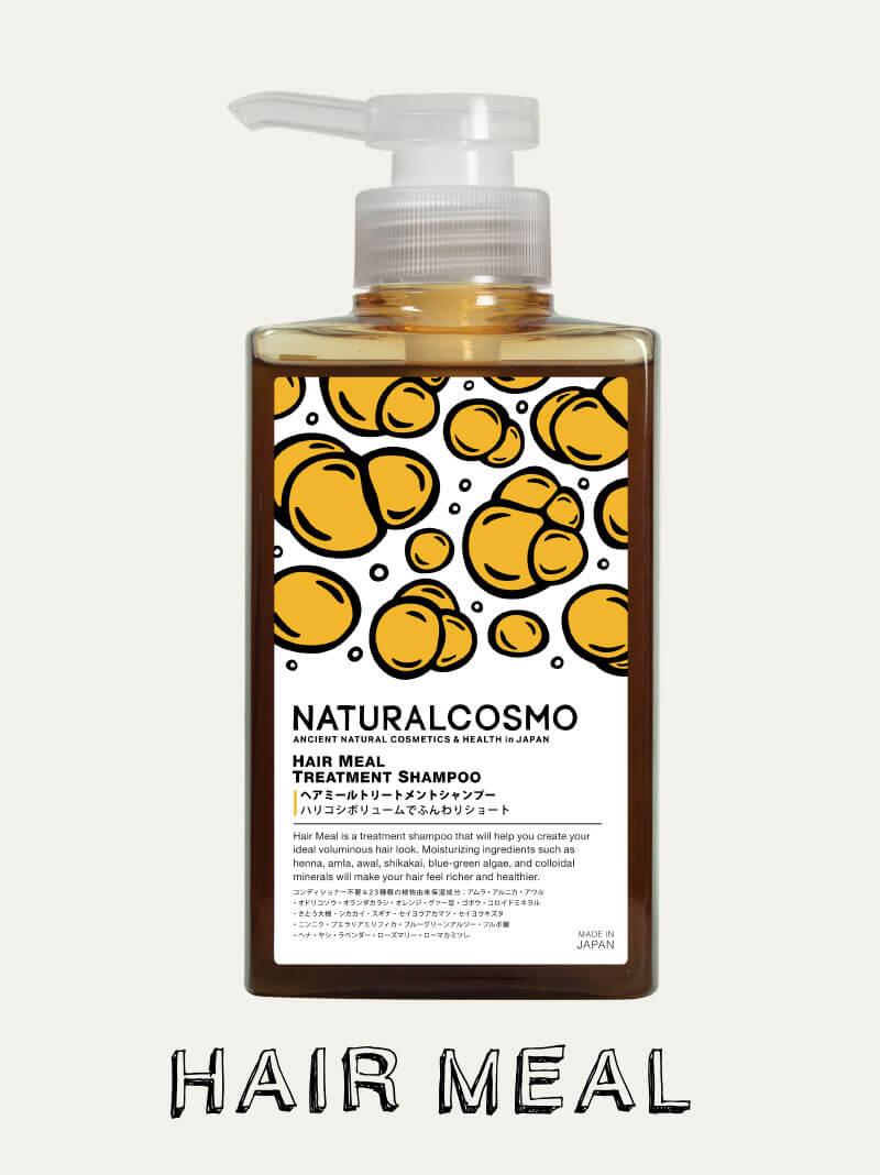 NATURALCOSMO(ナチュラルコスモ)