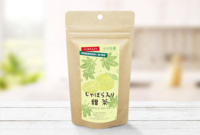 小川生薬 ジャバラ入り甜茶 14袋