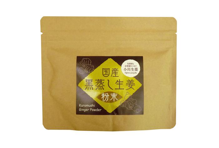 黒蒸し生姜