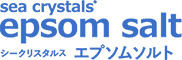 Epsom Salt Sea Crystals(エプソムソルト シークリスタルス)