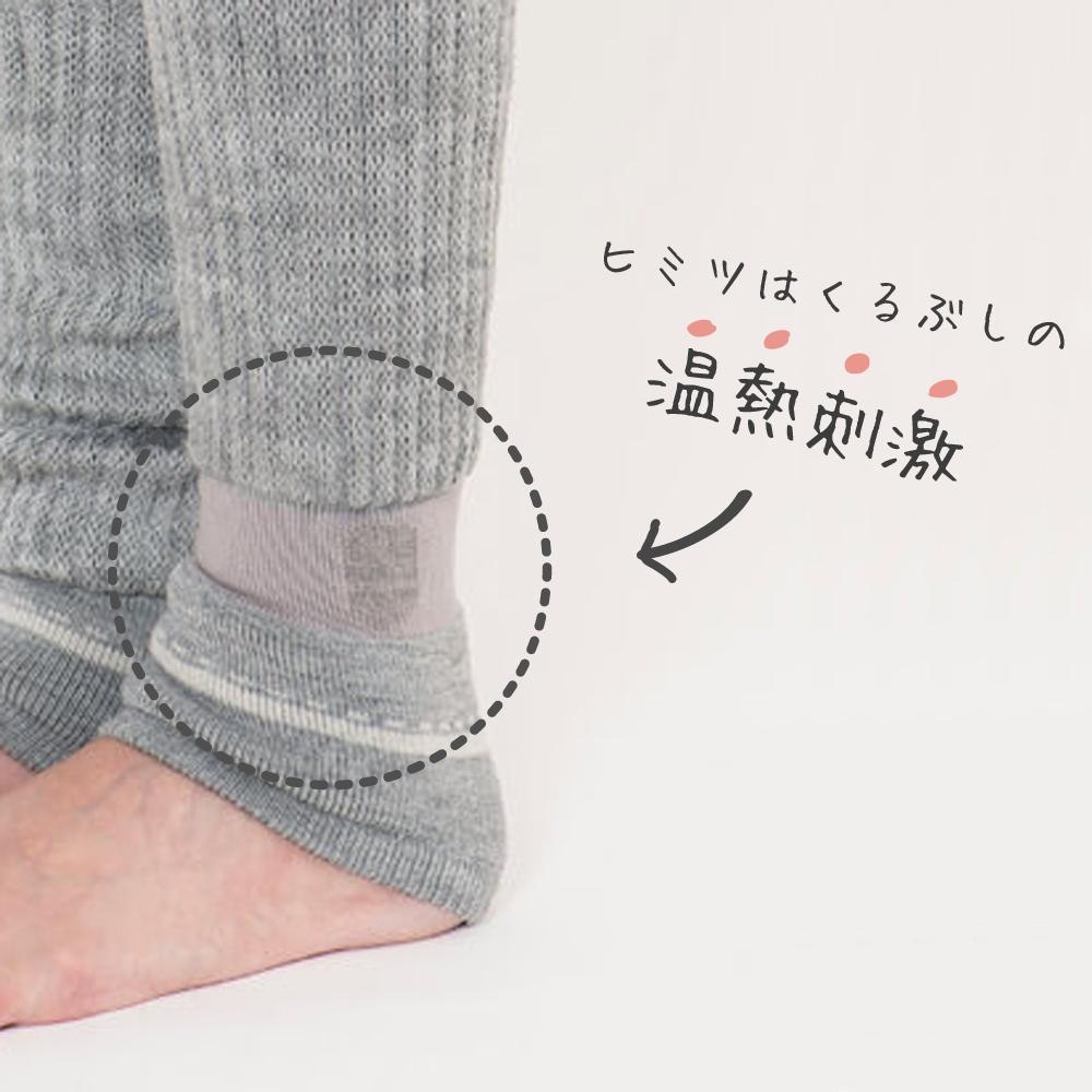 靴下サプリ