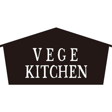 VEGE KITCHEN(ベジキッチン)