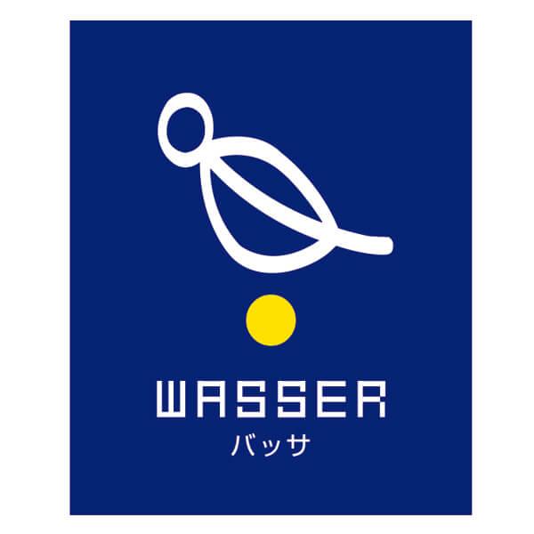 WASSER(バッサ)