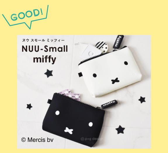 p+g design(ピージーデザイン) NUU-Small ミッフィー(フェイス)